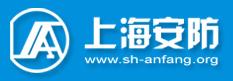 上海安防网-上海安全防范报警协会